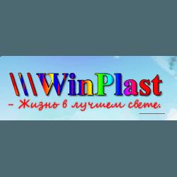 winplast компания